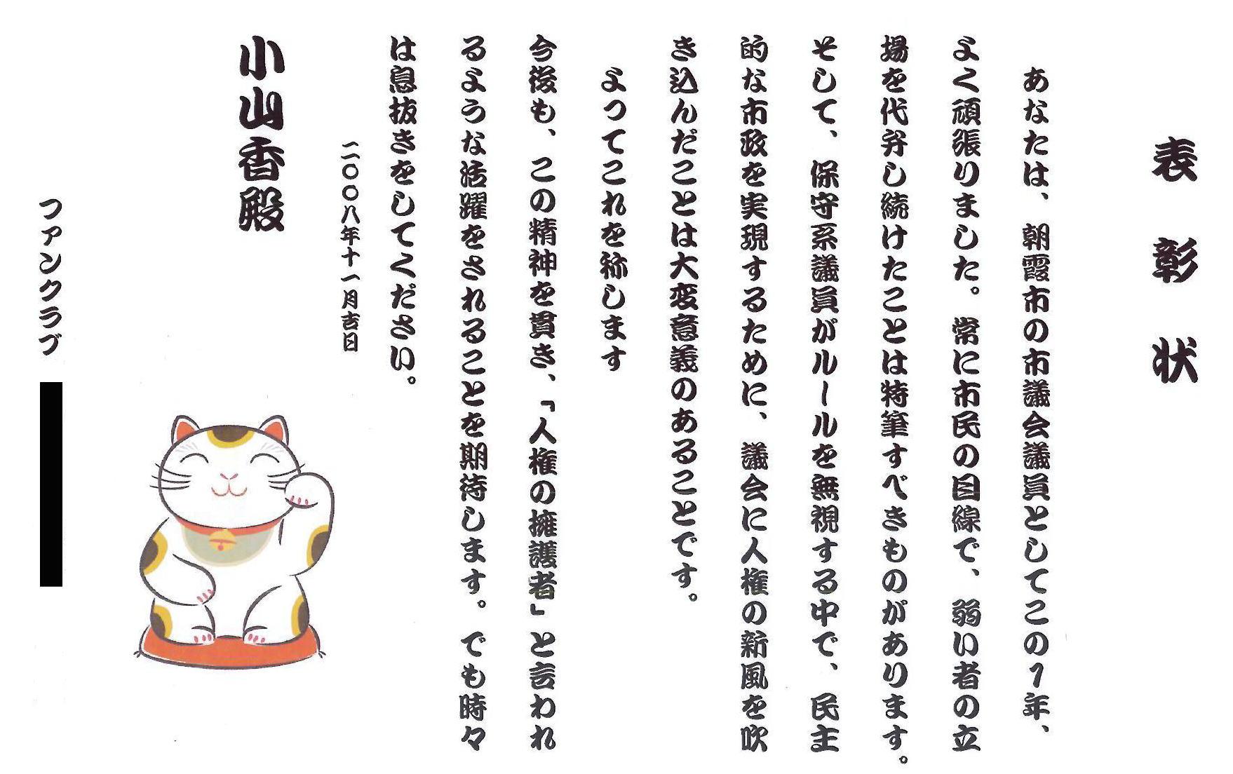 hyoushoujyo1