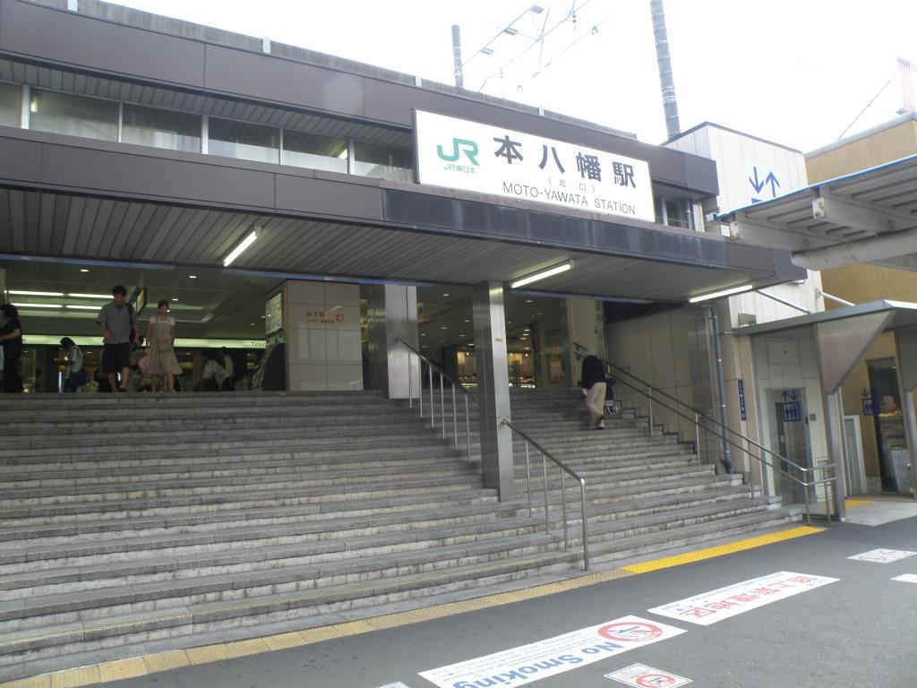 JR本八幡駅